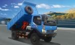 Xe Tải Ben Thaco Foland 2,5 Tấn - FLD 250