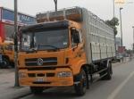 Xe tải Dongfeng Trường Giang 6.8 Tấn
